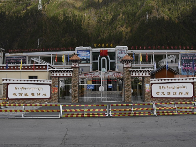 bomixianzhongxue01