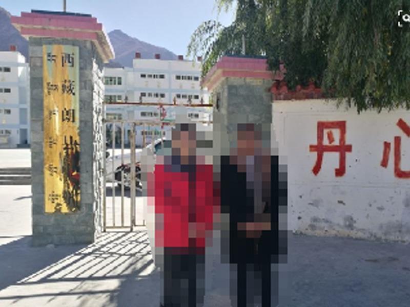 langxianzhongcxue01