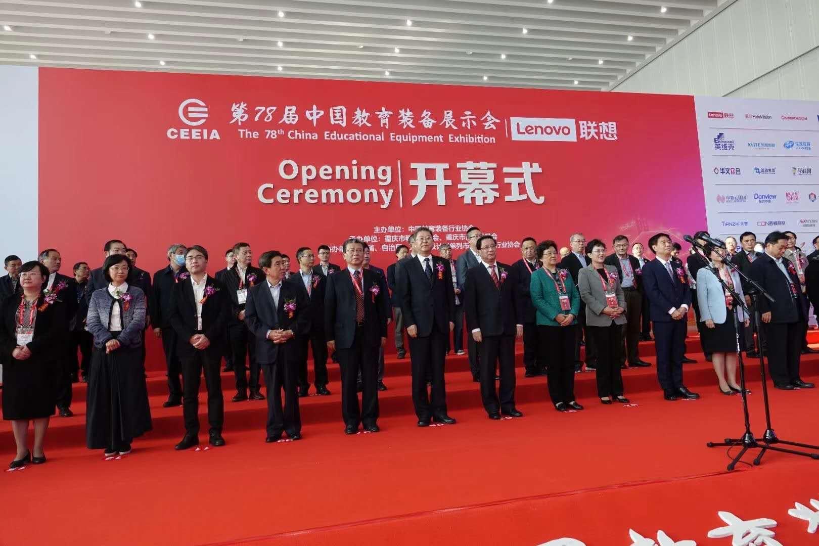 """第78届中国教育装备展收官!海威达""""教智云""""用科技赋能校园一卡通升级发展"""