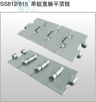 單鉸直輸平頂鏈&防滑單鉸直輸平頂鏈