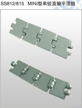 MINI型單鉸直輸平頂鏈