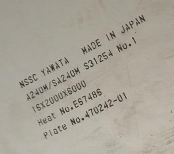254SMO/UNS S31254