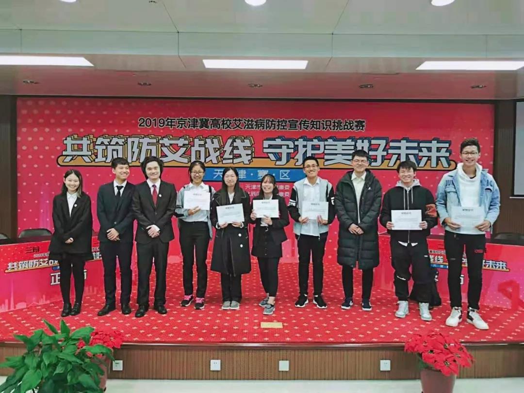 【队伍名称:守望红丝带】斩获了包括2015辩论黄金联赛·冠军杯全国总冠军、第七届世界华语辩论锦标赛冠军、第八届世界华语辩论锦标赛亚军在内的多项荣誉。更是在2018年华语辩论世界排名荣登世界第一,是中国大陆首登世界第一的队伍。 ---天津大学