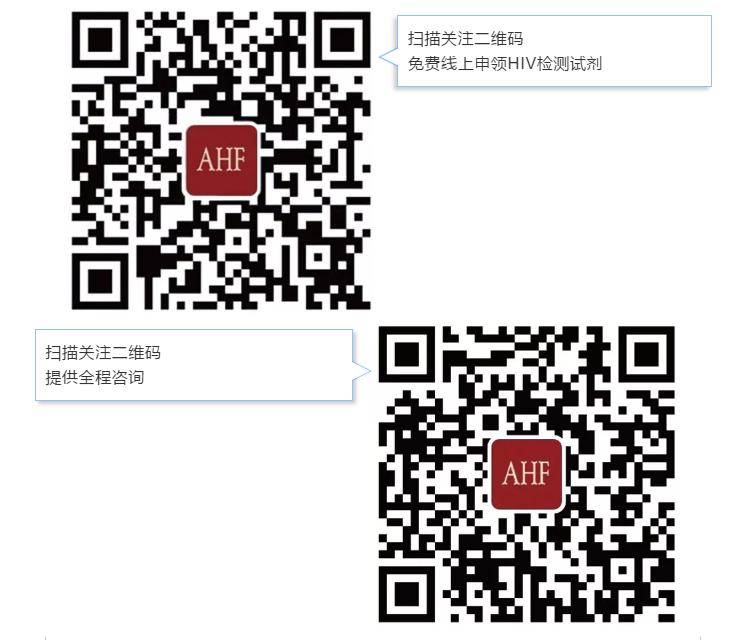 微信截图_20201009165252