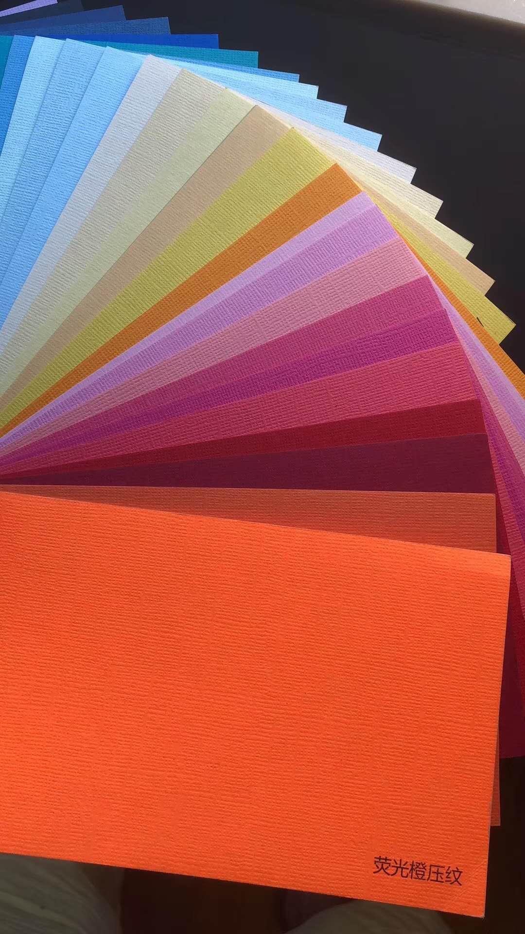 彩纖木棉紙