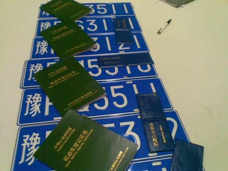 上海上外牌