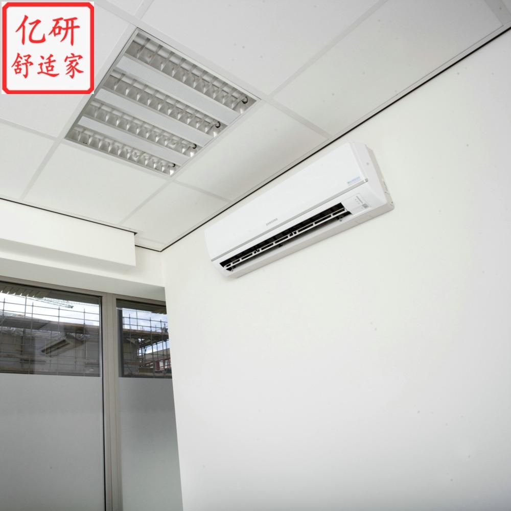亿研舒适家 | 三星中央空调 FJM mini系列多管制--自选型号