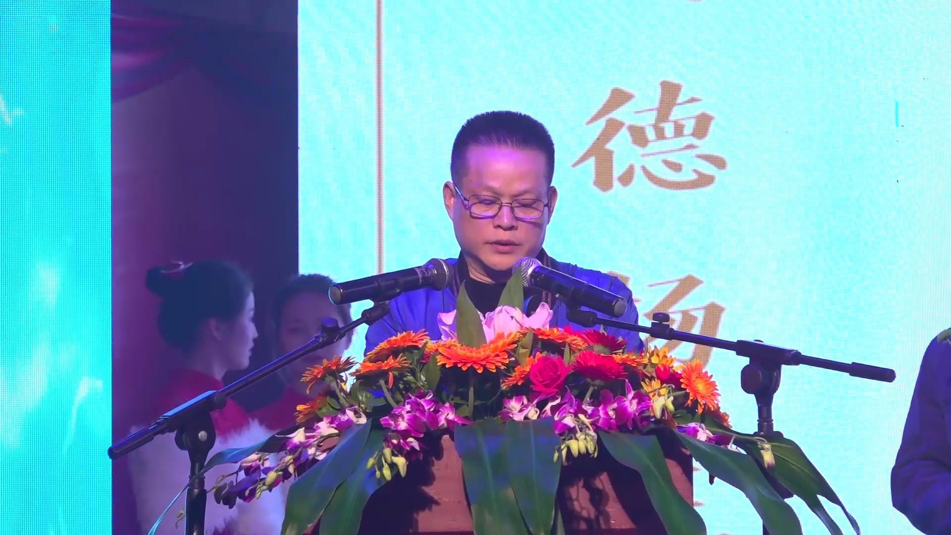 在2019年新时代新发展文艺联欢会上发言 革命烈士后裔   陈婵航