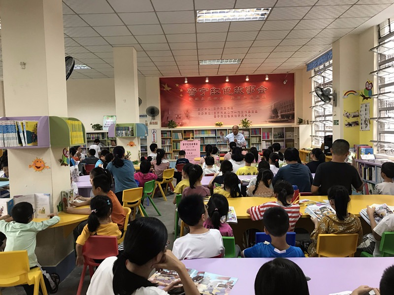 普宁红色故事会(21)∣林惠山阻击战