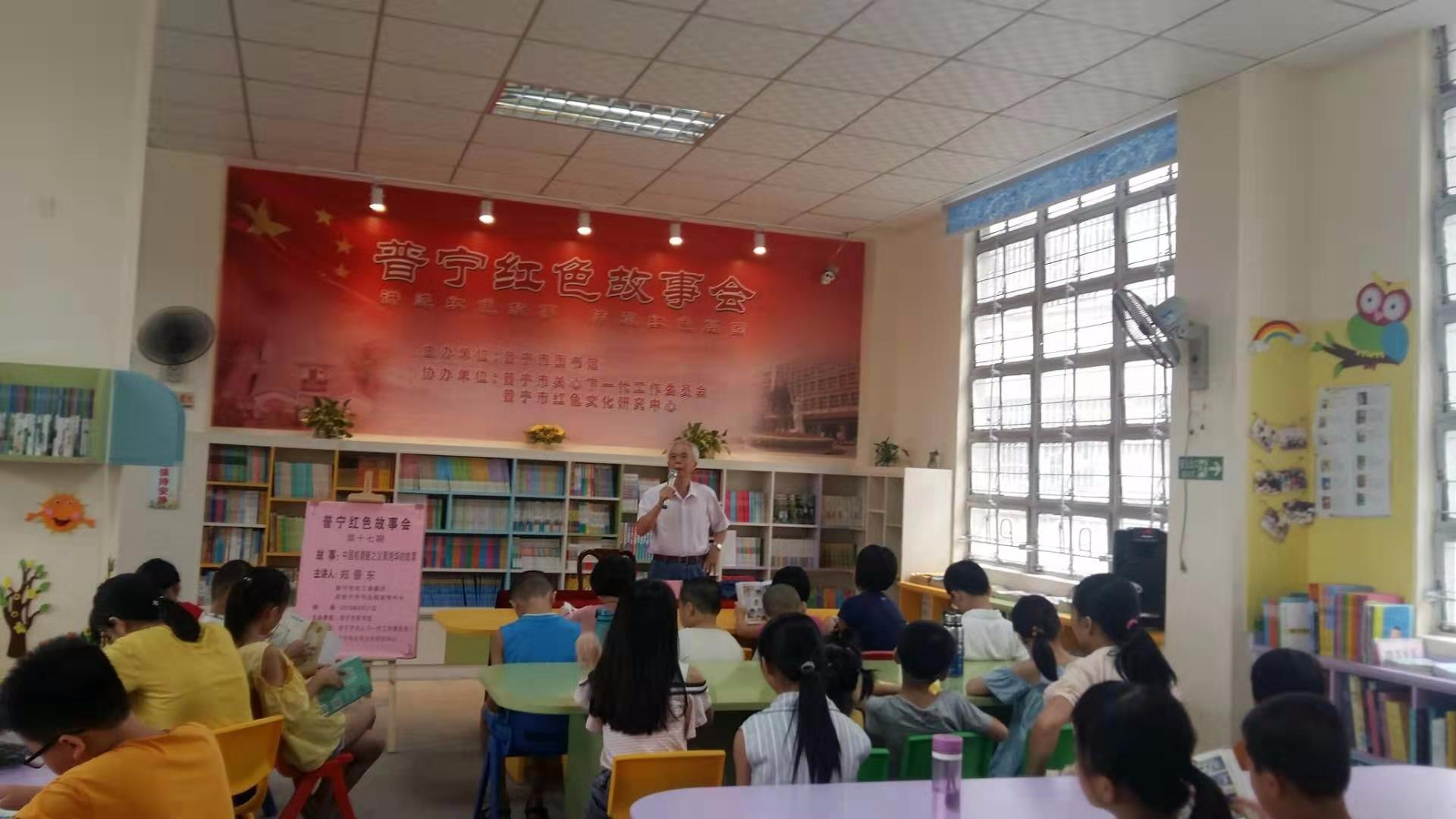普宁红色故事会(17)∣中国核潜艇之父黄旭华的故事