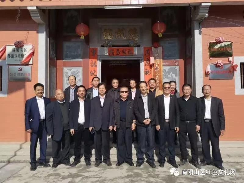 彭湃英烈后代一行到访普宁船埔镇樟树仔爱国主义教育基地