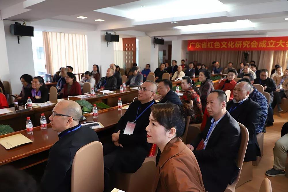 发掘红色文化资源,传承红色文化基因——广东省红色文化研究会成立