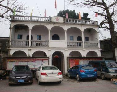 抗日战争时期普宁简易师范学校