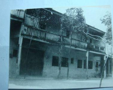 抗日时期的普宁合利书店与天和印刷厂