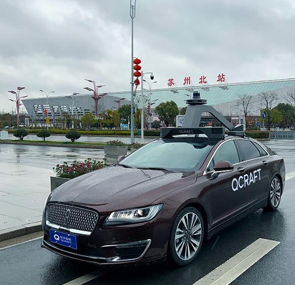 将无人驾驶带进现实,轻舟智航与苏州高铁新城达成战略合作