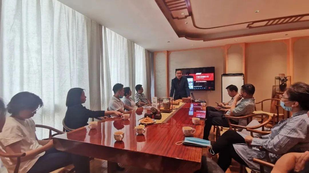 共谋数字化转型未来——5.29天津项目交流会如期举行