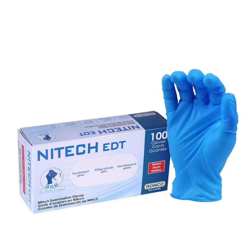375-M-NITECH一次性手套100pcs