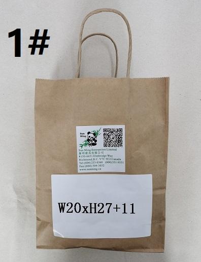 20X11X27.5手抽纸袋100个1#