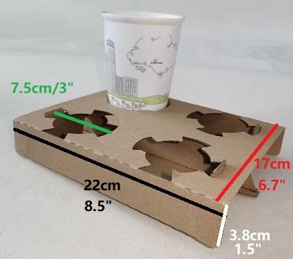 4格纸杯托-可拆分成3/2/1格