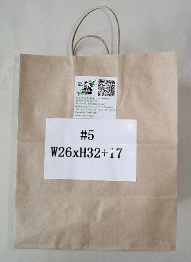 26X17X32手抽纸袋100个5#