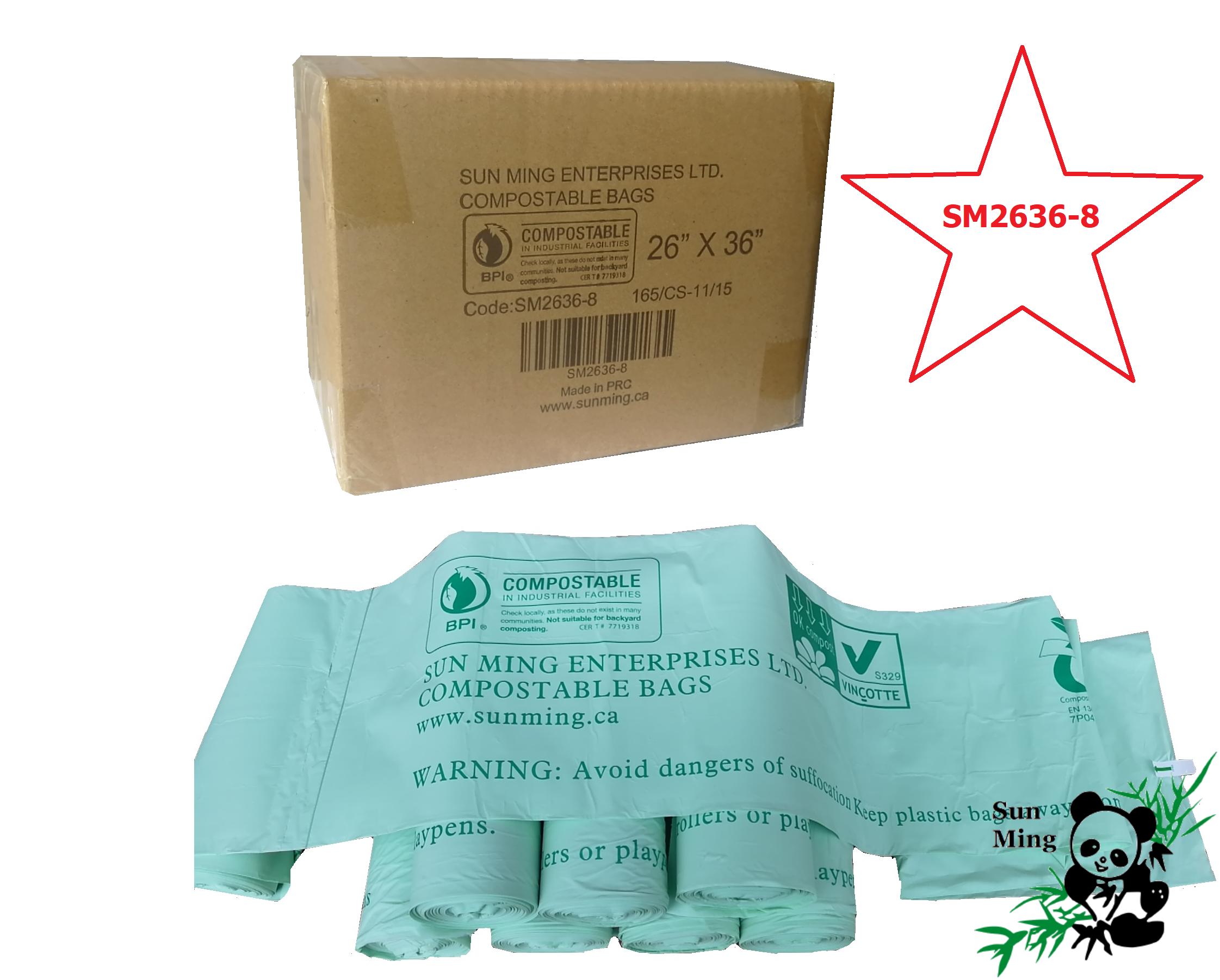 环保垃圾袋26X36 165个