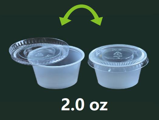 2 oz/PP无盖酱汁杯2500只/1箱SOLO-P200N