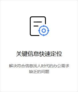 微软打盗版