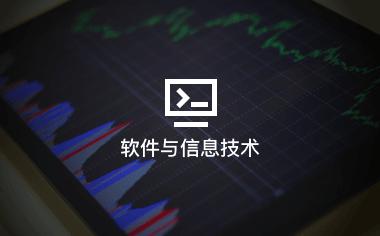 广州羿元信息技术有限公司