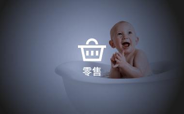 深圳仕馨优若家母婴护理有限公司