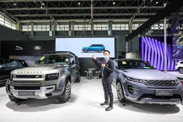 捷豹路虎多款重磅车型亮相2020第八届汽车文化节