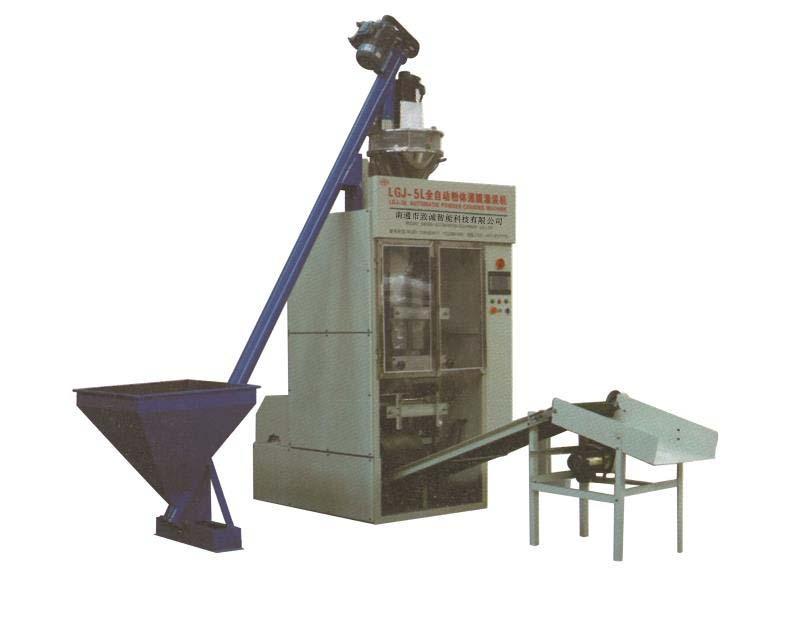 LGJ-5L全自动粉体薄膜灌装机