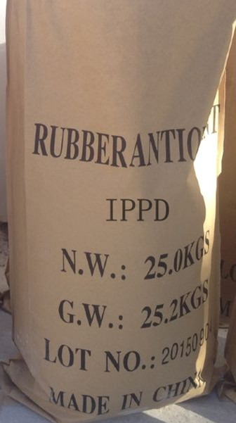 rubber antioxidant IPPD