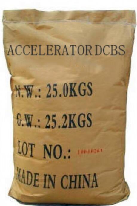 RUBBER ACCELERATOR DCBS(DZ)