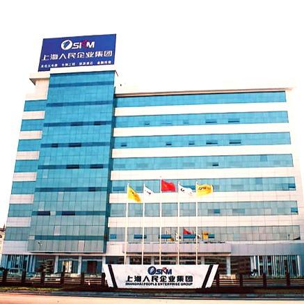 上海人民企业集团