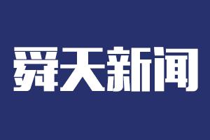 海纳百川聚英才 双轮驱动谋发展 ——公司召开2018年度总结表彰大会