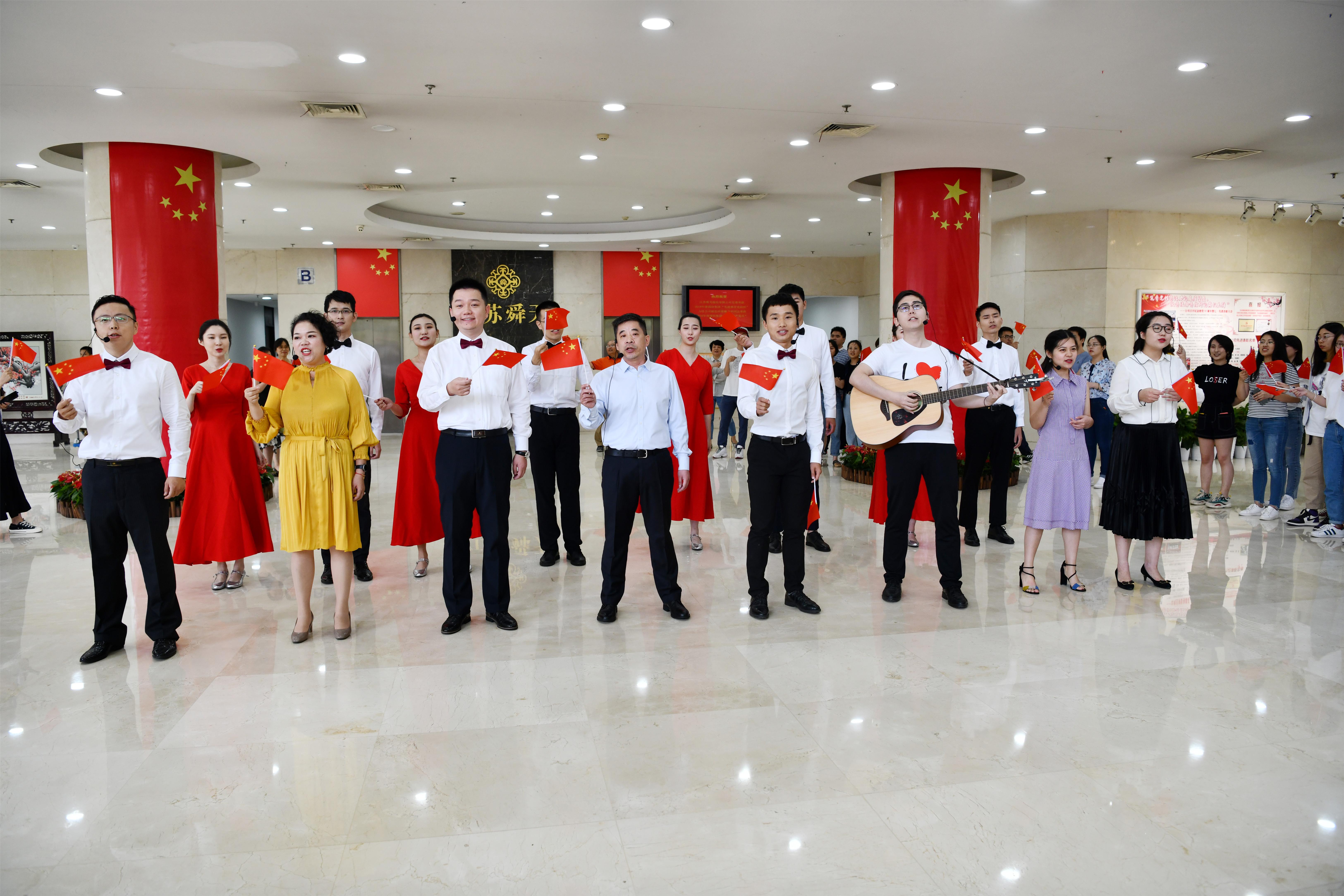江苏鸿博体育有限公司建国70周年快闪活动