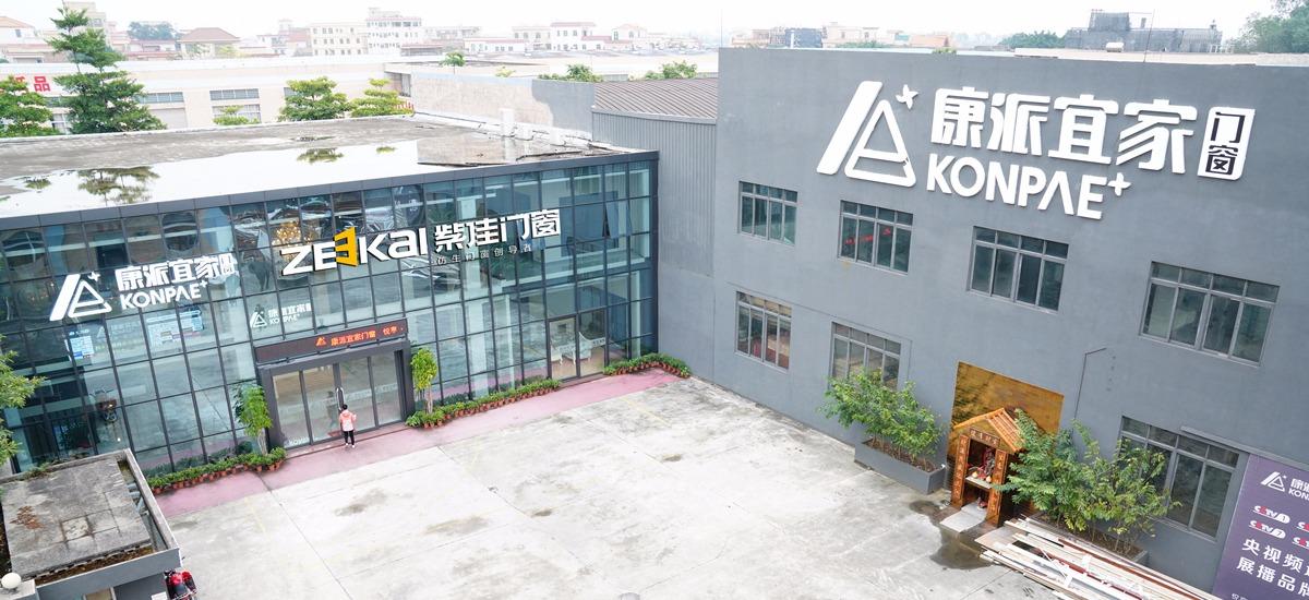 紫佳ku游官网登录入口生产基地