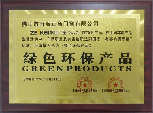 荣誉证书 (2)