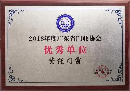 荣誉证书 (10)