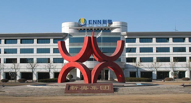 Xinao Group