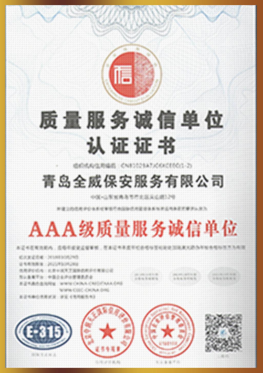 2获奖证书5