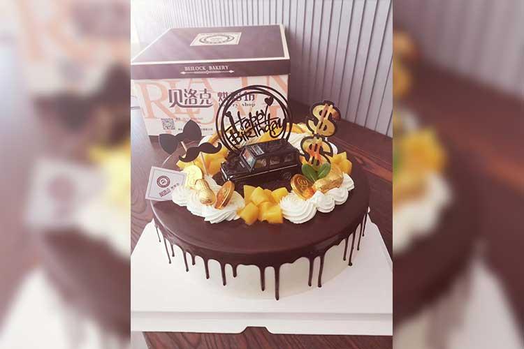 恭喜发财蛋糕