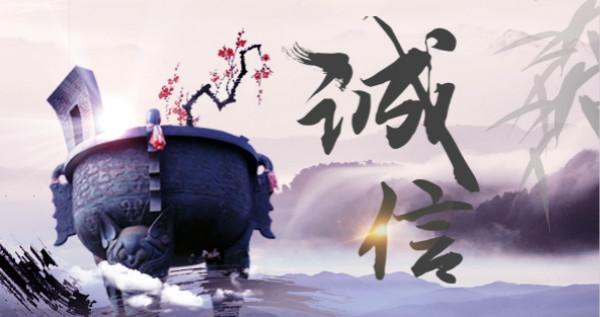 江苏省深入推进社会信用体系建设三年行动计划
