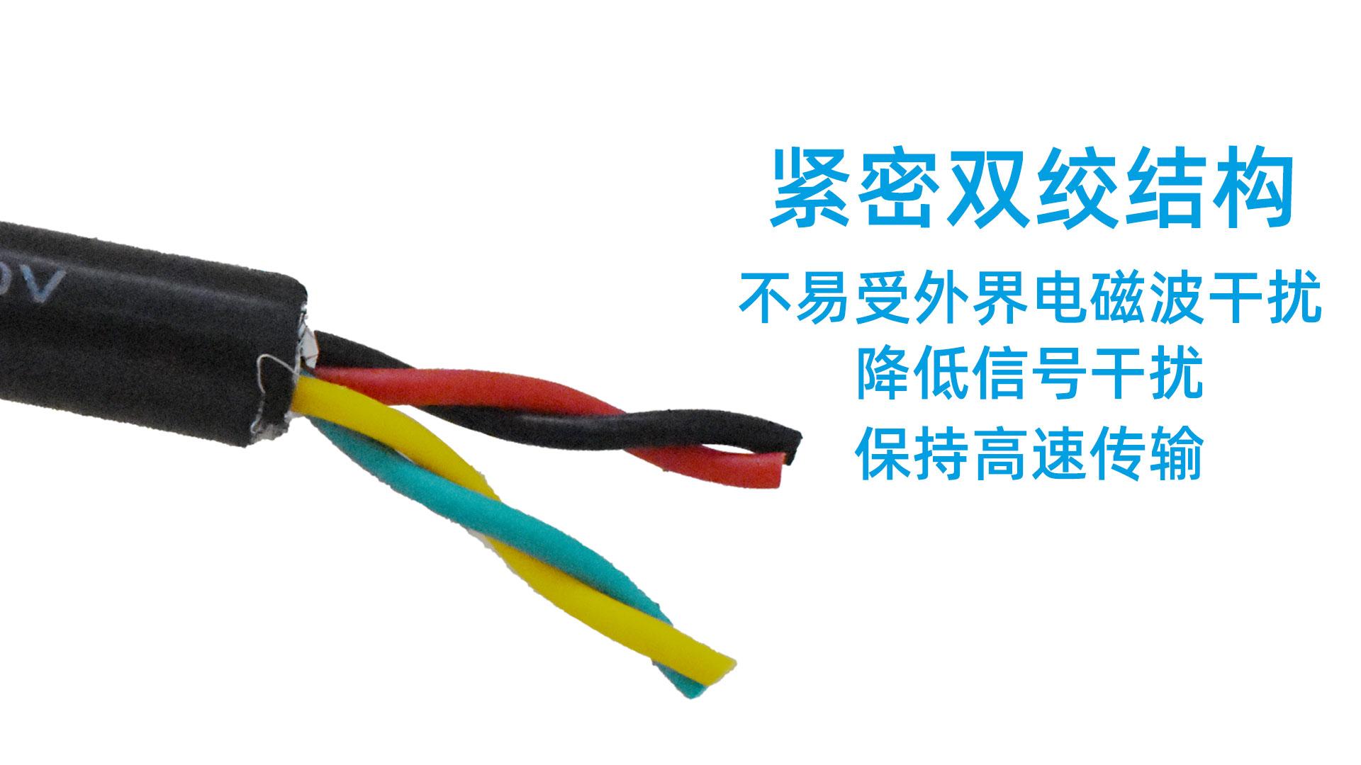 RVVPS双绞屏蔽电线