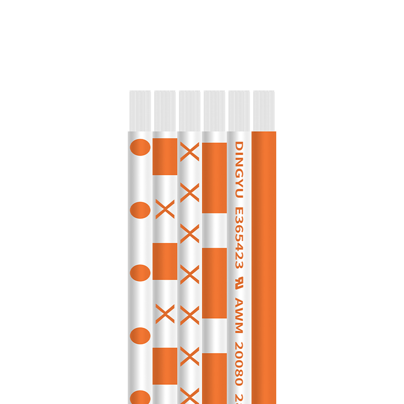 20080扁平软橙白排