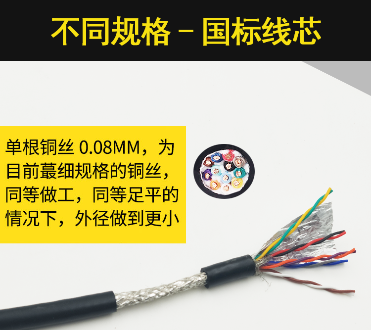 TRVVP-600万次拖链屏蔽电缆线