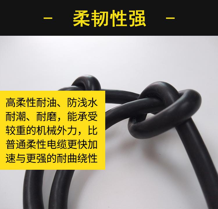 TRVVP-800万次拖链屏蔽电缆线