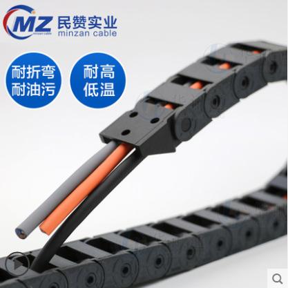 TRVV超高柔性拖链电缆2芯3芯4芯0.15 0.2 0.3平方耐油坦克护套线