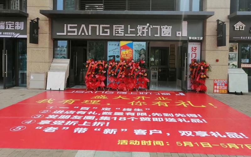 广西省柳州市专卖店