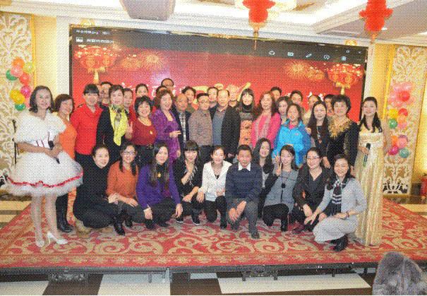 2016年集团年会
